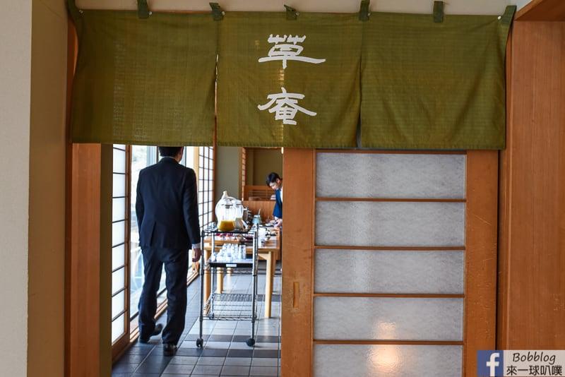 Shikotsuko Daiichi Hotel Suizantei 83