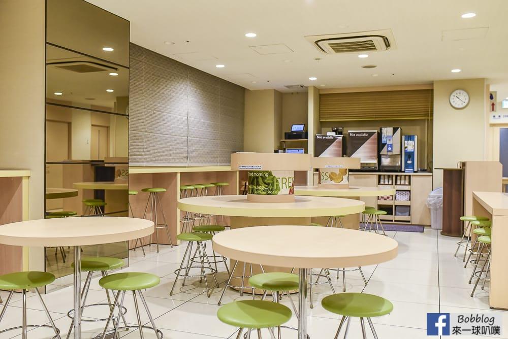 Super Hotel Asakusa 10
