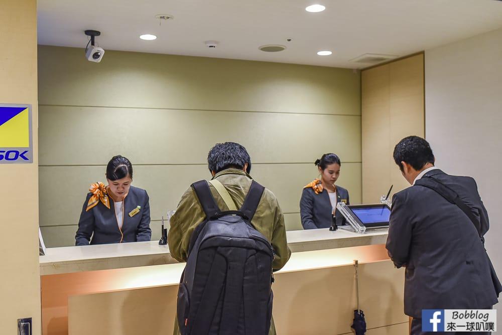 Super Hotel Asakusa 11