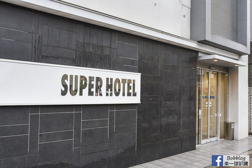 Super Hotel Asakusa 36