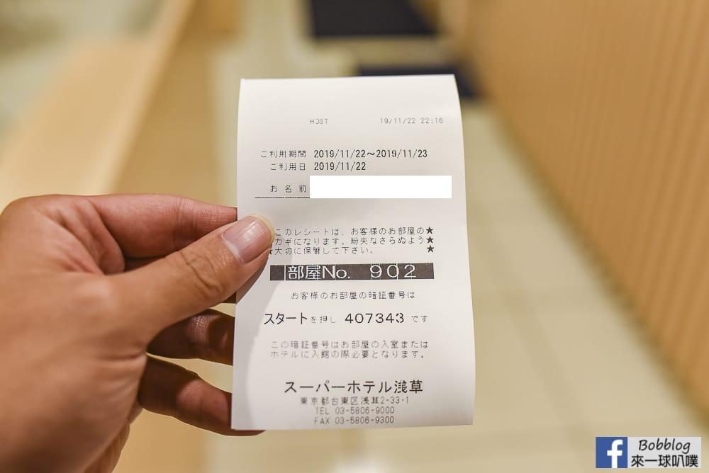 Super Hotel Asakusa 5