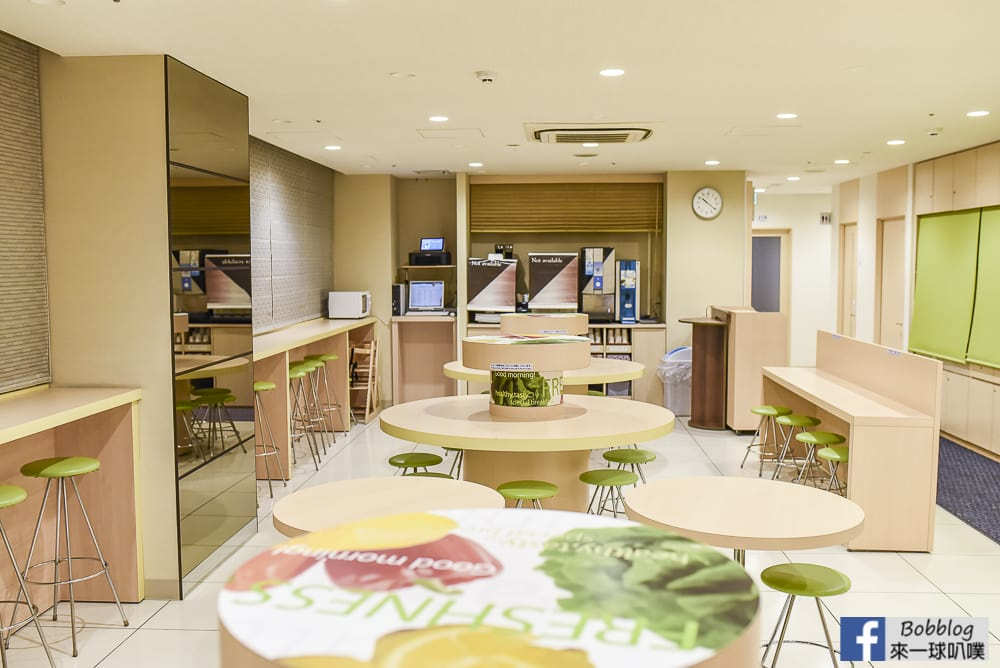 Super Hotel Asakusa 9