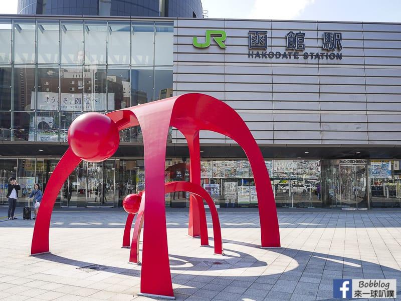 Hakodate-station-19