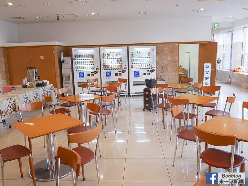Toyoko-Inn-Hokkaido-Hakodate-Ekimae-Asaichi-36
