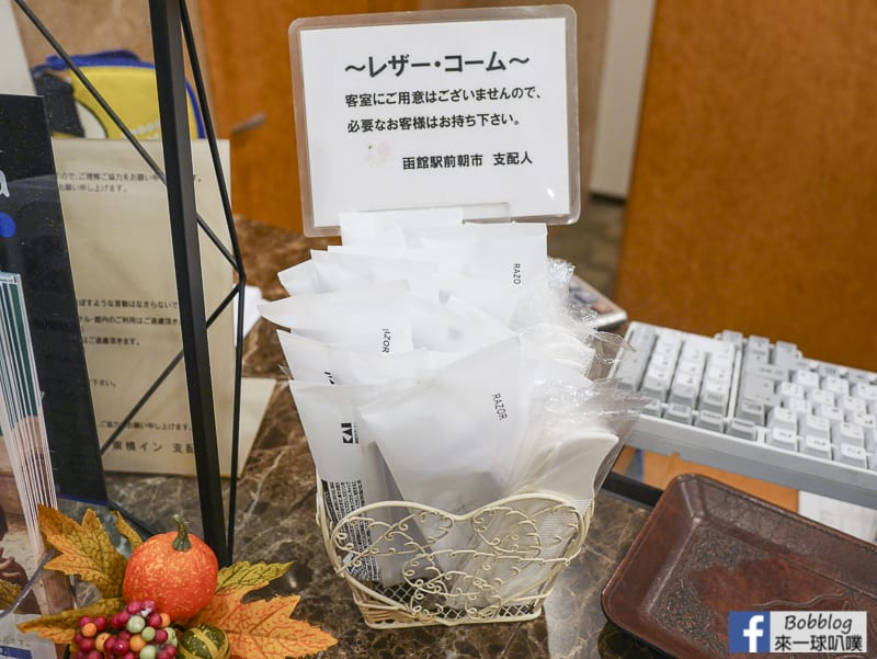 Toyoko-Inn-Hokkaido-Hakodate-Ekimae-Asaichi-4