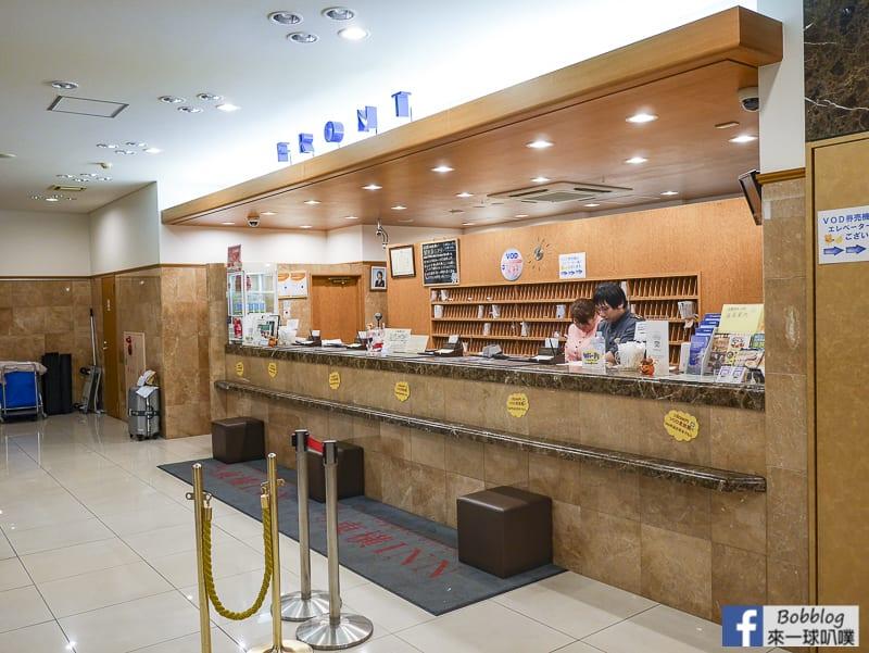 Toyoko-Inn-Hokkaido-Hakodate-Ekimae-Asaichi-7