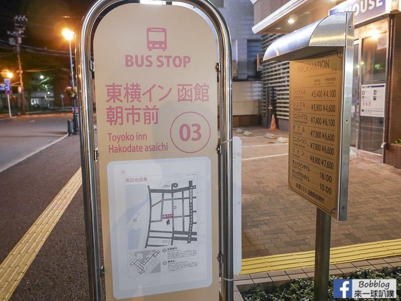 Toyoko-Inn-Hokkaido-Hakodate-Ekimae-Asaichi