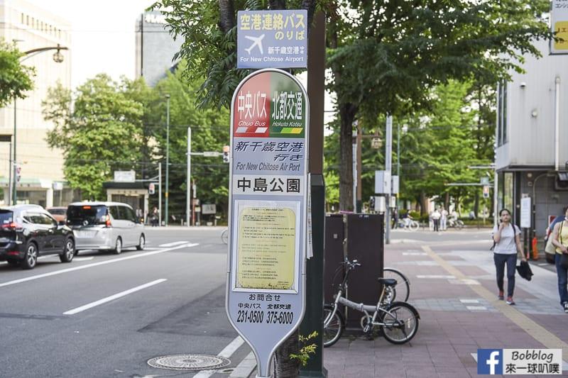 Vessel-Inn-Sapporo-Nakajima-Park-27