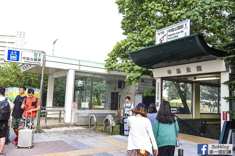 Vessel-Inn-Sapporo-Nakajima-Park-28