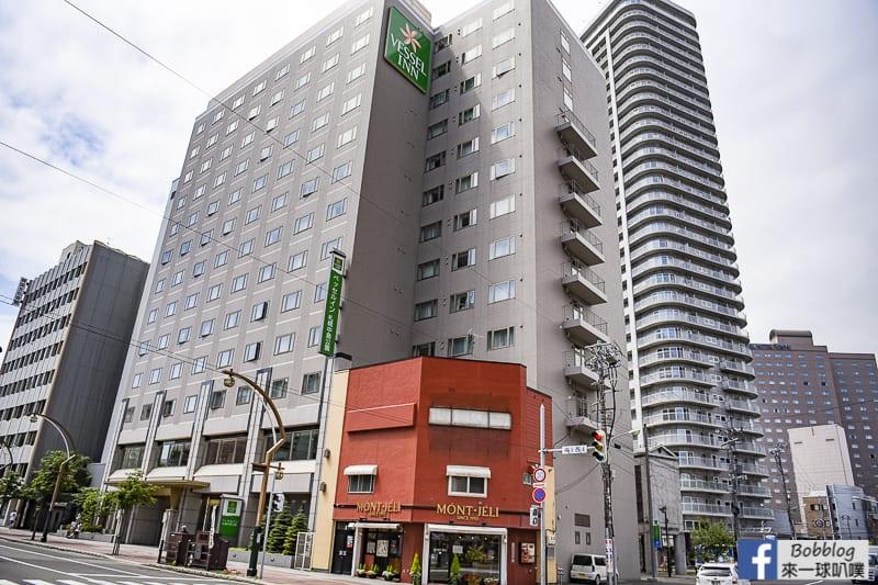 Vessel-Inn-Sapporo-Nakajima-Park-29