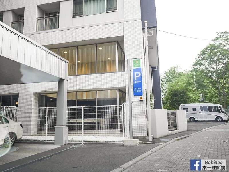 Vessel-Inn-Sapporo-Nakajima-Park-41