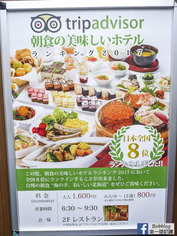 Vessel-Inn-Sapporo-Nakajima-Park-44