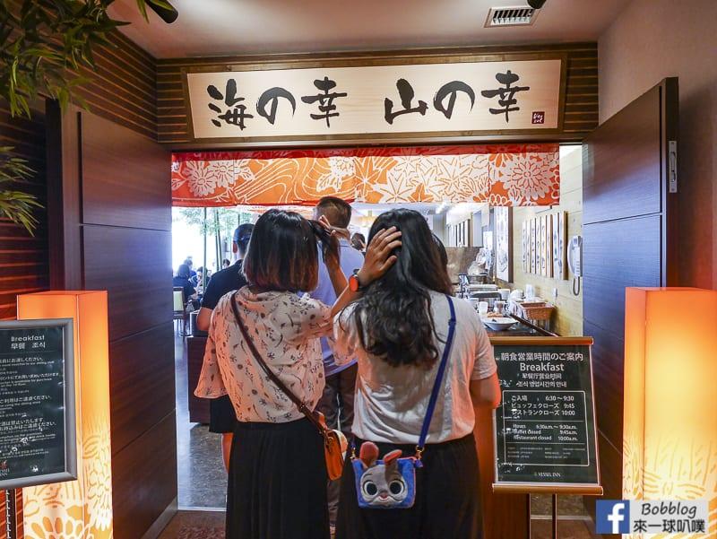Vessel-Inn-Sapporo-Nakajima-Park-46