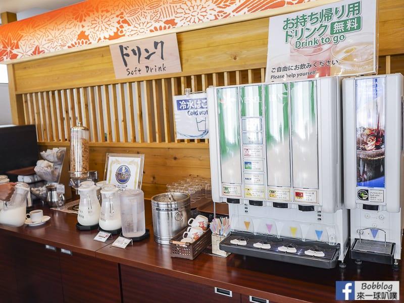 Vessel-Inn-Sapporo-Nakajima-Park-61