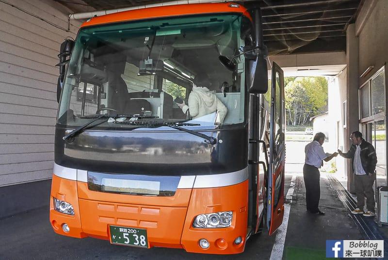 Akan bus terminal 2