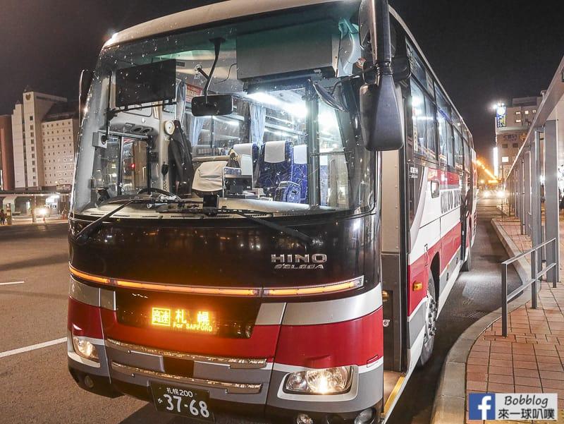 網站近期文章:札幌到旭川巴士交通,旭川到札幌巴士交通(高速旭川號)
