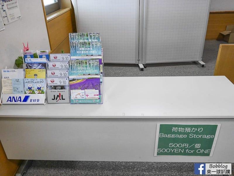 Biei station 12