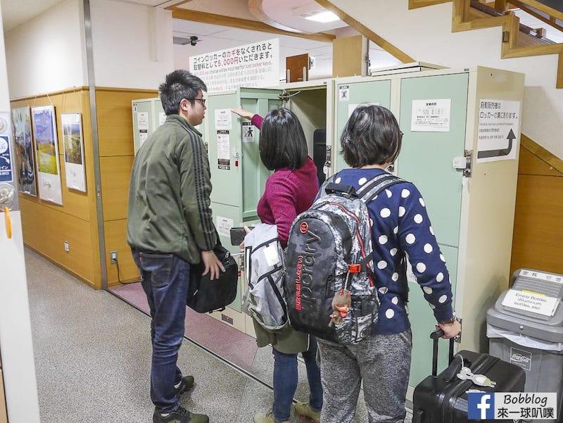 Biei station 17