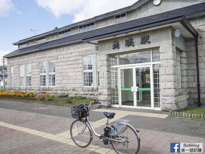 Biei station 31