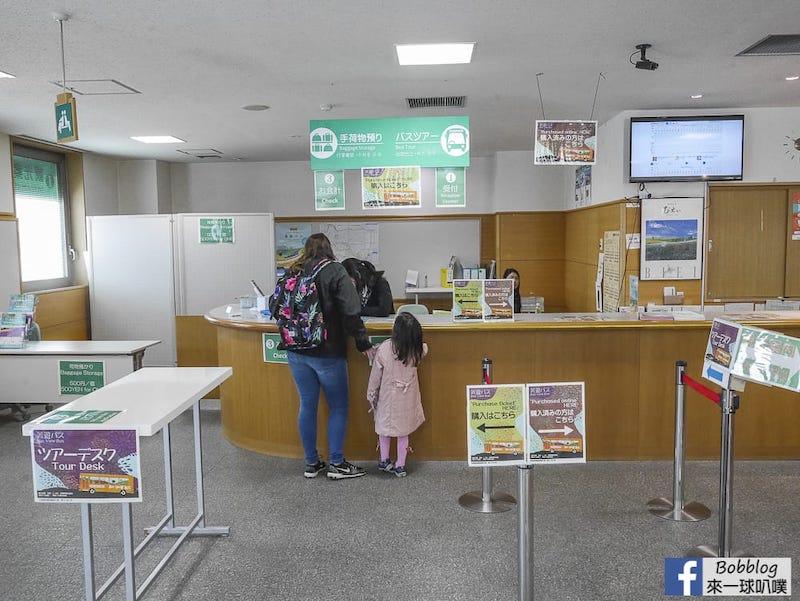 Biei station 9
