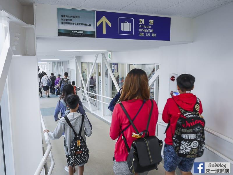 Hakodate airport 12