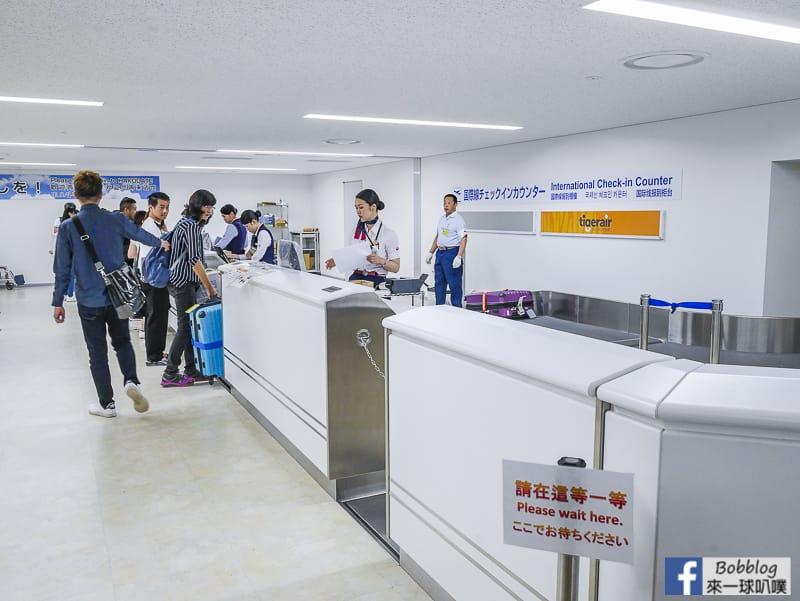 Hakodate airport depart 37