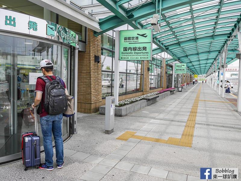 Hakodate airport depart 5