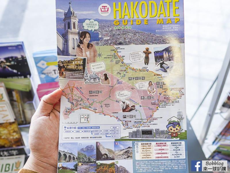 Hakodate station 14