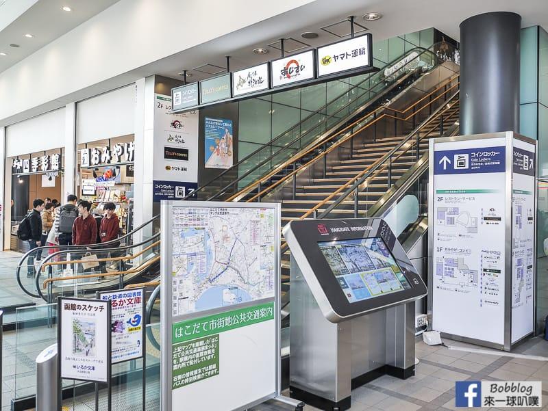 Hakodate station 15