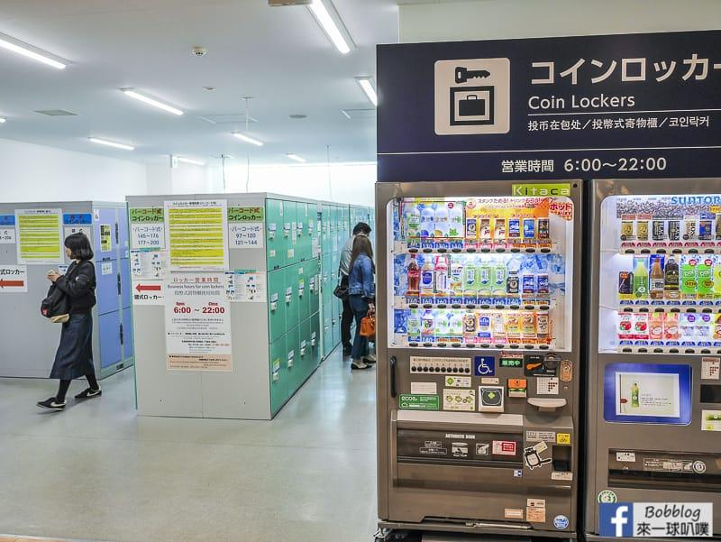 Hakodate station 18