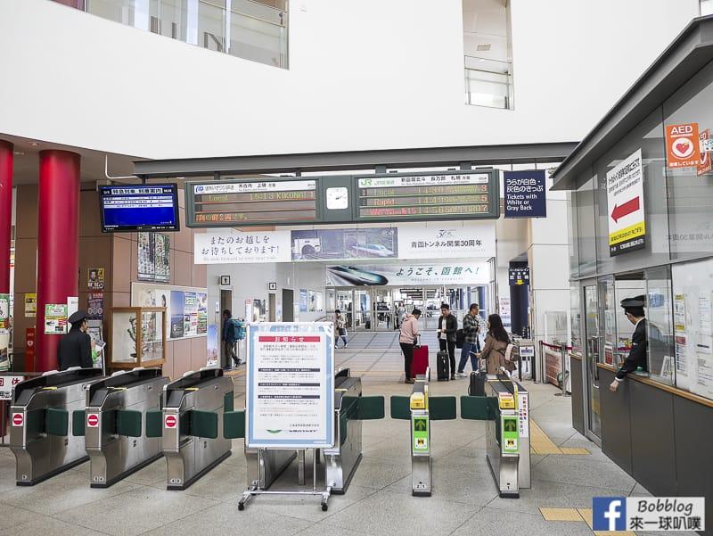 Hakodate station 2