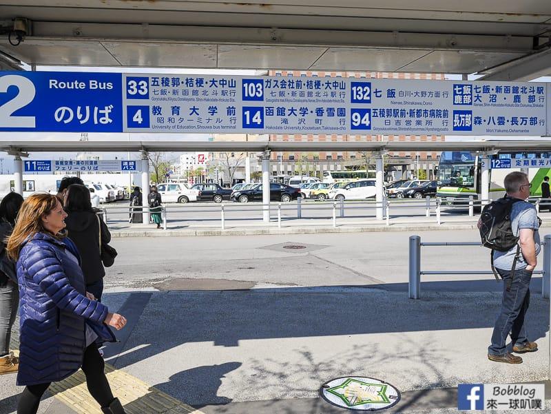 Hakodate station 22
