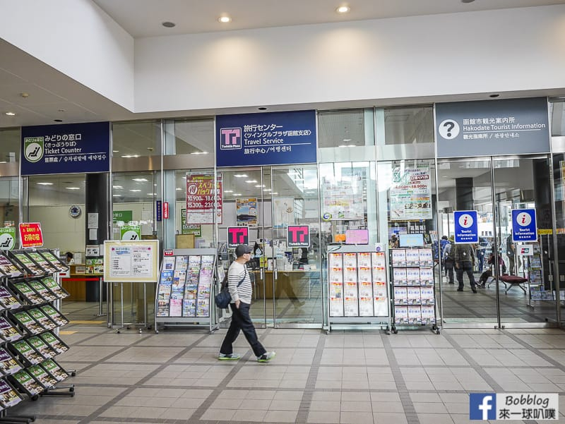 Hakodate station 44
