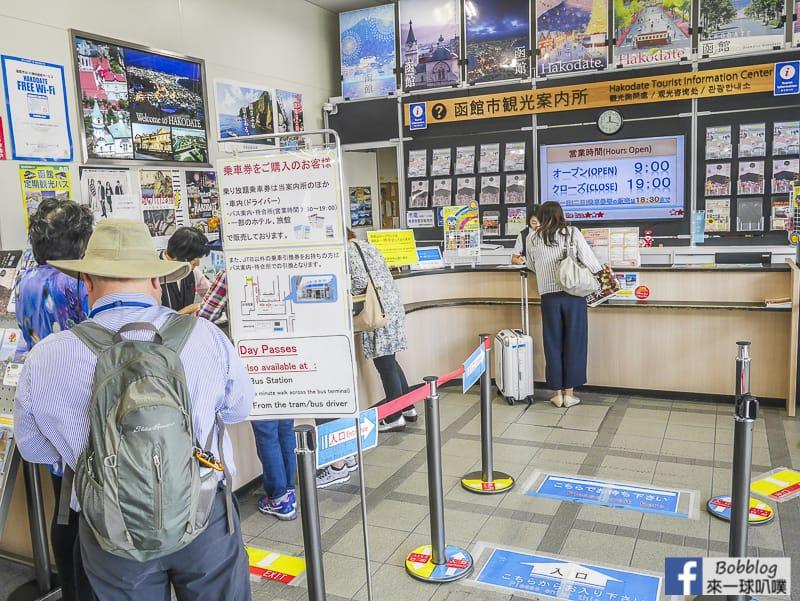Hakodate station 46