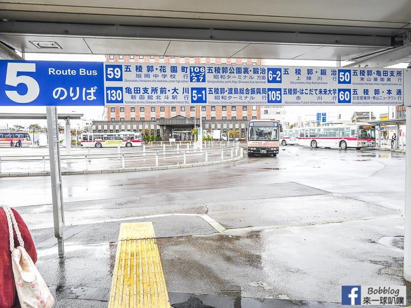 Hakodate station 57
