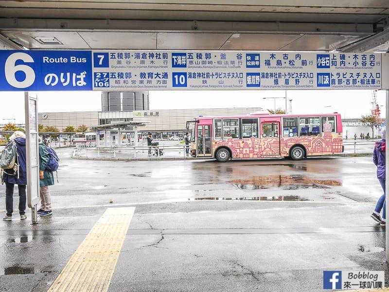 Hakodate station 58