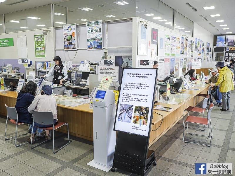 Hakodate station 4