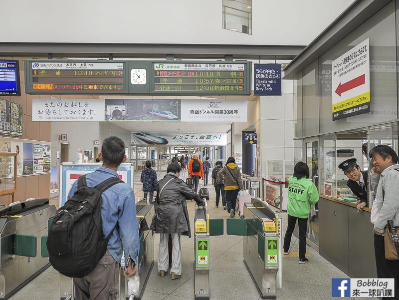 Hakodate to noboribetsu train 2