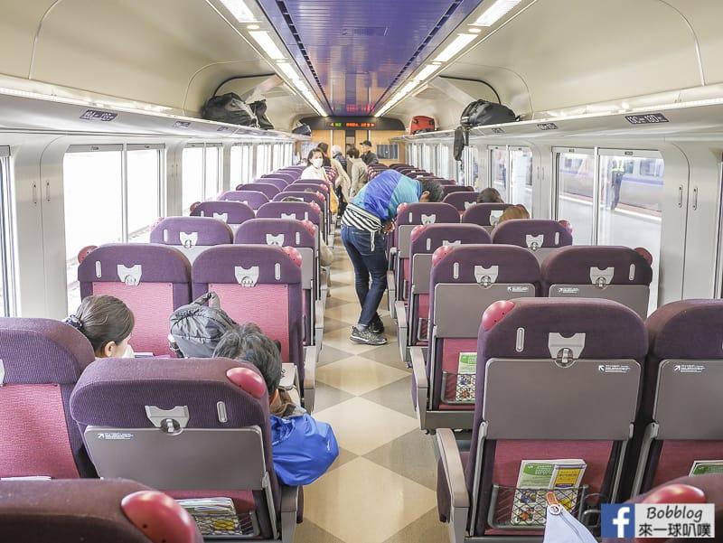 Hakodate to noboribetsu train 9