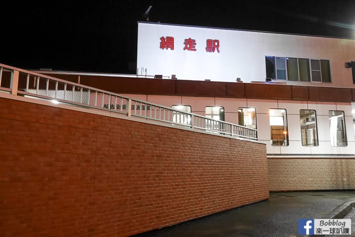 網站近期文章:北海道JR網走車站寄物櫃、設施、巴士路線整理