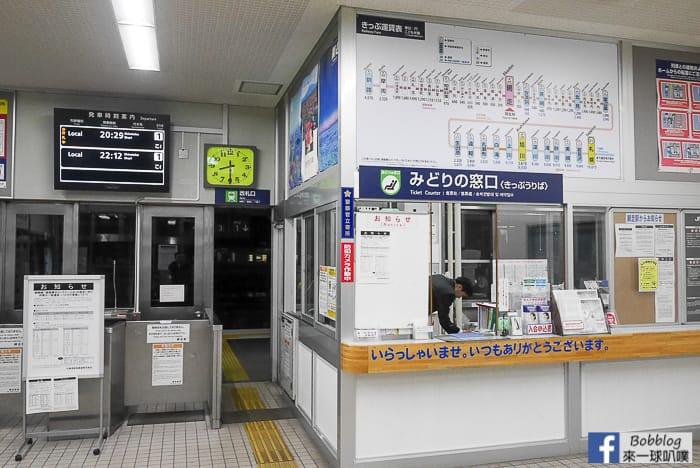 Abashiri-STATION-13