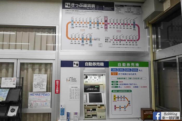 Abashiri-STATION-15