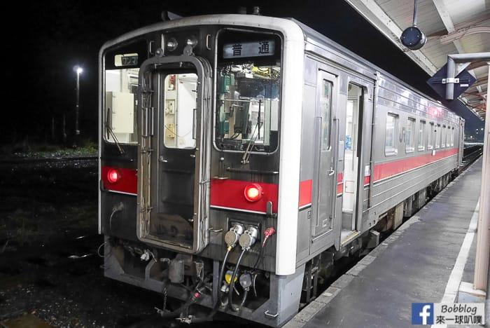 Abashiri-STATION-9