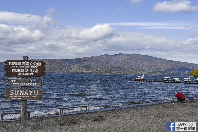 Lake Kussharo 32