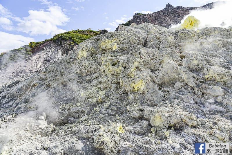 Mount Iozan 25