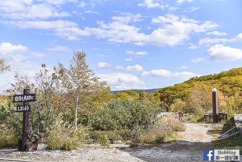 Mount Iozan 32