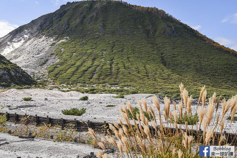 Mount Iozan 34