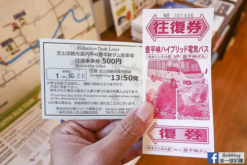 Sapporo-to-Jozankei-Onsen-11