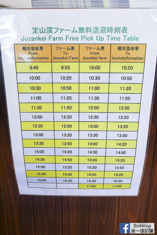 Sapporo-to-Jozankei-Onsen-19