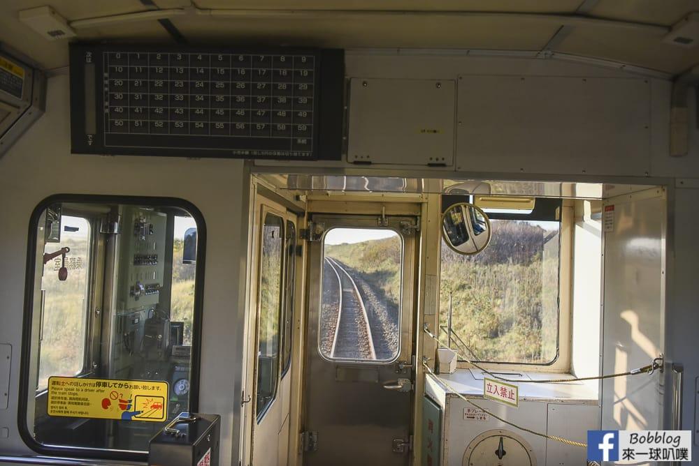 Shiretoko-station